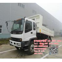 Best FVR isuzu tipper truck 240hp diesel engine euro5 left hand drive customized order wholesale