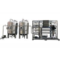 China Deep Well Water Treatment RO Filtration Plant With Reverse Osmosis RO Filtration System Machine on sale