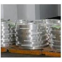 Best Aluminium Strip wholesale