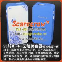 Best 3G Convert to Wi-Fi wireless router , 3G router, wireless router, ADSL dial-up Internet wholesale