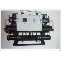 Best Explosion-proof water Chillers/Explosion Proof industry screw Chiller For Russia wholesale