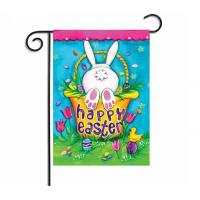Best Double Sides Personalized Advertising Flags Various Theme Dust Cover For Garden wholesale