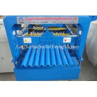 Best G550 Mpa Corrugated Roofing Sheet Roll Forming Machine for thickness 0.3mm - 0.6mm wholesale