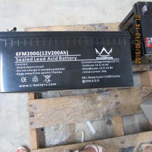 Best High Rate Shock Proof VRLA AGM SMF 12V Lead Acid Battery 200ah For LED Lighting wholesale