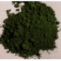 China Factory price Titanium Dioxide Rutile for paint on sale