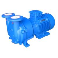 Buy cheap IP55 Water Vacuum Pump 6.7L/ Min Flow Rate 2BV Series For Pumping Gases / Steam from wholesalers