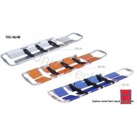 China YDC-4A/4B  Aluminum Alloy Scoop Stretcher on sale