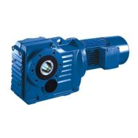 China 2.2kW S87/S97 Ratio 57.00/145.60 pulley speed reducer gear motor 1.5 kw on sale