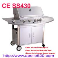 China Stainless Steel Gas Barbecue 6burners on sale