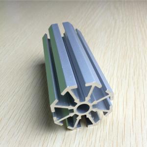 Best Mill Finish 6063 6061 6082 Exhibition Display Aluminum Profiles wholesale