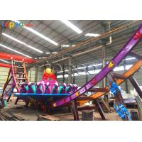 Best Outdoor 24 Person Flying UFO Rides Theme Park Flying Saucer Ride 2 M/S wholesale