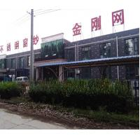 Hebei Qijie Wire Mesh MFG Co., Ltd
