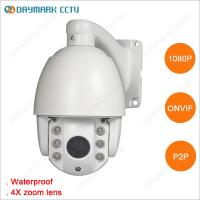 Best Onvif compatible Waterproof IP 1080P Mini PTZ Camera wholesale