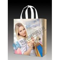 Buy cheap custom logo printed shopping fabric carry tote non woven bag from wholesalers
