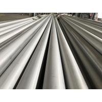 Buy cheap Stainless Steel Welded Pipe A312 TP304/TP304L TP316/ 316L ASTM A312 / A312M ,6M from wholesalers