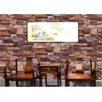 Best Chinese Style 3D  Red Brick Effect Wallpaper Living Room Wall Covering 0.53*10M wholesale