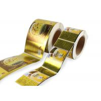 Best Golden Plastic Custom Label Stickers Printed Reflective With Private Logo wholesale