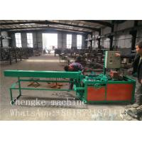 Best Less trouble and low price Semi - automatic Chain Link Fence Machine manufacturer wholesale