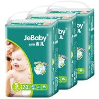 Best OEM DISPOSABLE PAMPERING PE BABY DIAPER WITH WETNESS INDICATOR WITH COMPETITIVE PRICE wholesale