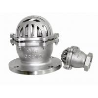 China Ball Type  Stainless Steel Foot Valve 2 Inch / 4 Inch For Sewage DN15 ~ DN300 on sale