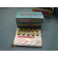 Bacterial Infection Medicine Metronidazole 200mg Tablets Yellow Pill For Vagina / Stomach / Skin