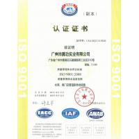 TEKO Industry Co., Limited Certifications