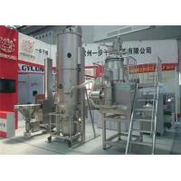 Best Spray Drying Powder Granulator Machine , Siemens Motor Dry Granulation Machine wholesale