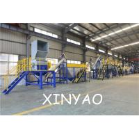 China 1500 Kg / Hour PET Bottle Washing Line For Plastic Bottle Recycling Plant on sale