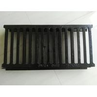 Buy cheap Ductile iron factory drainage Grating from wholesalers