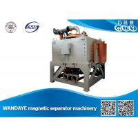 Best Water Cooling Magnetic Separator Machine , High Gradient Magnetic Separator wholesale