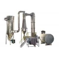 China High Efficient Fluid Bed Dryer Food Industry Fluidized Bed Coating Equipment on sale