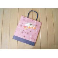 China Decorative design paper sack on sale