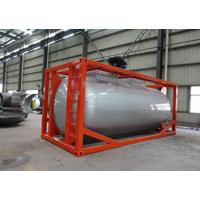 Best 40ft ISO tank container for LPG gas (propane) wholesale