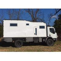 Buy cheap Fast Assembly Motorhome Box Refrigerated Truck Bodies For Full Drive Trucks from wholesalers