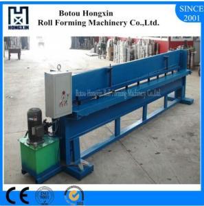 Best 4 Meters Hydraulic Sheet Cutting Machine, Roof Hydraulic Shear Cutting Machine wholesale