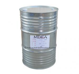 Best CAS NO.:105-59-9 N-Methyl Diethanolamine MDEA wholesale
