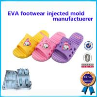 Best New Arrived PCU PVC Air Blowing Children Slipper Mould For Sale wholesale