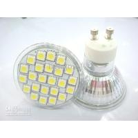 China 6W high power MR16 LED bulb on sale