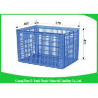 Best Large Vented Economic Plastic Food Crates Recyclable For Agriculture 670 * 480 * 420mm wholesale