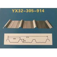 Best Rigid Prefabricated Industrial Corrugated Roofing Sheets Strong Corrosion Resistance wholesale