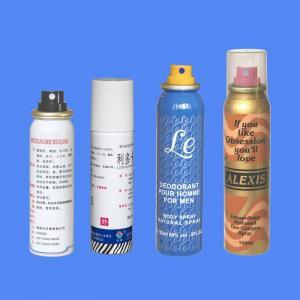 100ml Metal Aluminum Spray Bottle for pharmaceutical or cosmetic