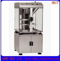 Single Tablet Press Machine for DP12