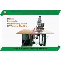 China Pedal Triggered High Frequency Plastic Welding Machine Desk Top For Blister Pack on sale