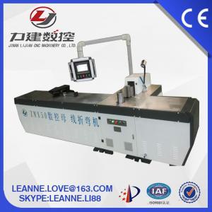 Best Servo CNC copper bus bar Bending machine hot sale wholesale