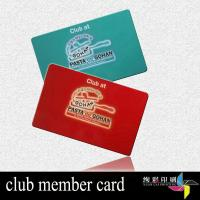 China Glossy Surface Silk Screen Business Cards For Hotel , Supermarket on sale