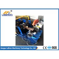 Best Blue And Yellow Downspout Roll Forming Machine , Metal Down Pipe Machine Long Service wholesale