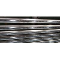 Buy cheap ASTM A249 / ASME SA249 TP304 TP304L TP316L TP316H TP316Ti Stainless Steel Welded from wholesalers