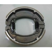 Buy cheap Motorcycle Brake shoes for Honda from wholesalers