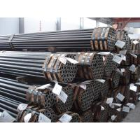 BS6323-7 Submerged Arc Welded Steel Tubes for general engineering