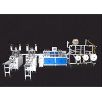 China High Output Face Mask Production Line Aluminum Alloy Structure on sale